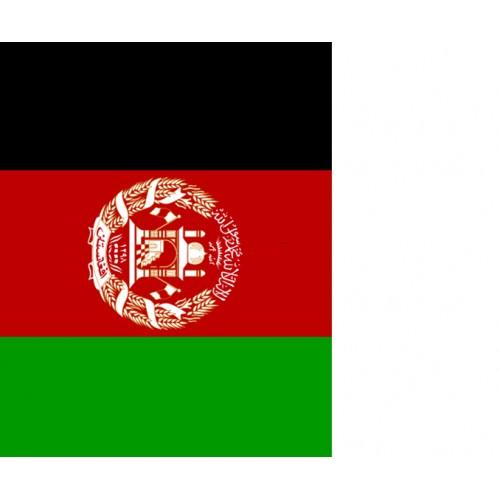 Devlet Bayrakları/Afganistan